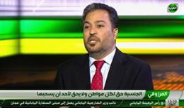 """لحظات ما قبل انطلاق قناة """"العرب"""".. وأول ضيوفها معارض بحريني"""