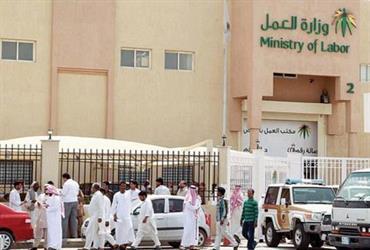وزارة العمل تعلن ضبط موظف في أحد مكاتبها تسلم رشوة مالية