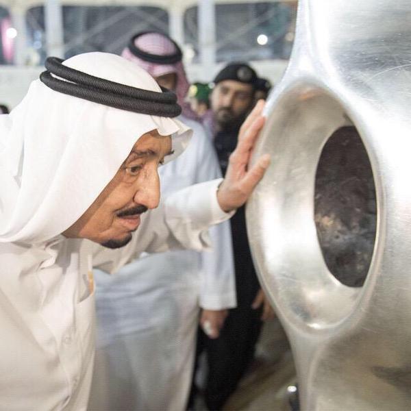خادم الحرمين الشريفين يزور المسجد الحرام بمكة المكرمة
