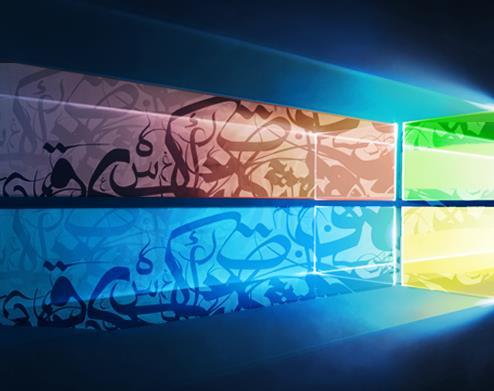 Arabic Windows