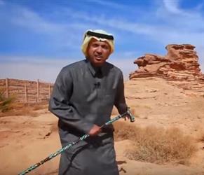 بالفيديو.. إعلامي يسخر من كسل الشباب السعودي وينتقد لاعبي المنتخب.. ويفاجئ المشاهدين بالركض في الجبال