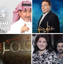 أعلى 10 مسلسلات مشاهدة بالمملكة في رمضان الماضي
