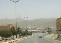 محافظة ميسان