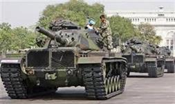 الجيش التايلندي
