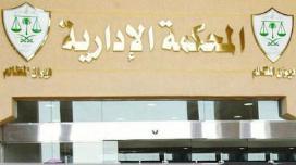 السجن «14» عاما والغرامة «450» ألف ريال لـ «4» متهمين في قضية حمى الضنك