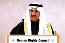 المملكة تؤكد لمجلس حقوق الإنسان تمسكها بتنفيذ حد القصاص