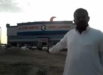 إبراهيم محمد علي عبدالله
