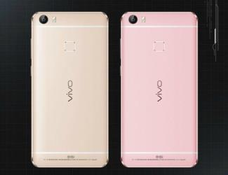 vivo xplay 5 official