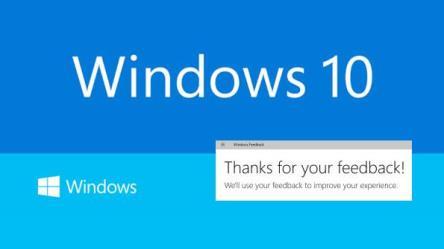 feedback in windows 10 2