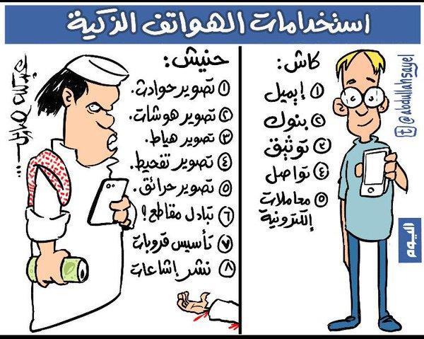 عبد الله صايل - اليوم