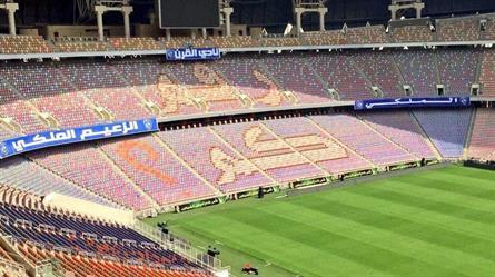 """مصادر: الاتحاد السعودي وجه بإزالة جزء من """"تيفو"""" الهلال """"رقم كم"""" لعدم مناسبته المنافسة الرياضية"""