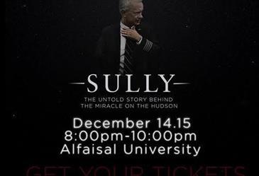 عرض فيلم سينمائي في جامعة الفيصل.. ولجنة الخدمة بالجامعة توضح