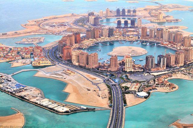 جزيرة اللؤلؤة، قطر