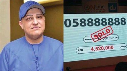 """بعد شرائه أغلى لوحة سيارة.. الهندي """"بوصباح"""" يشتري رقم جوال  بـ 4.5 مليون درهم"""