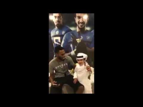 الطفل القطري ناصر البخيت يلتقي جحفلي