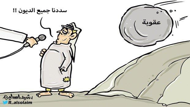رشيد السليم- الجزيرة
