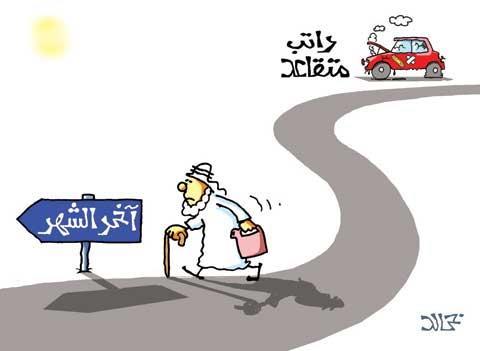 خالد أحمد - الوطن