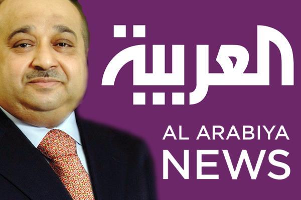 """ملياردير سعودي يقاضي قناة """"العربية"""" لاسترداد 30 مليون دولار"""