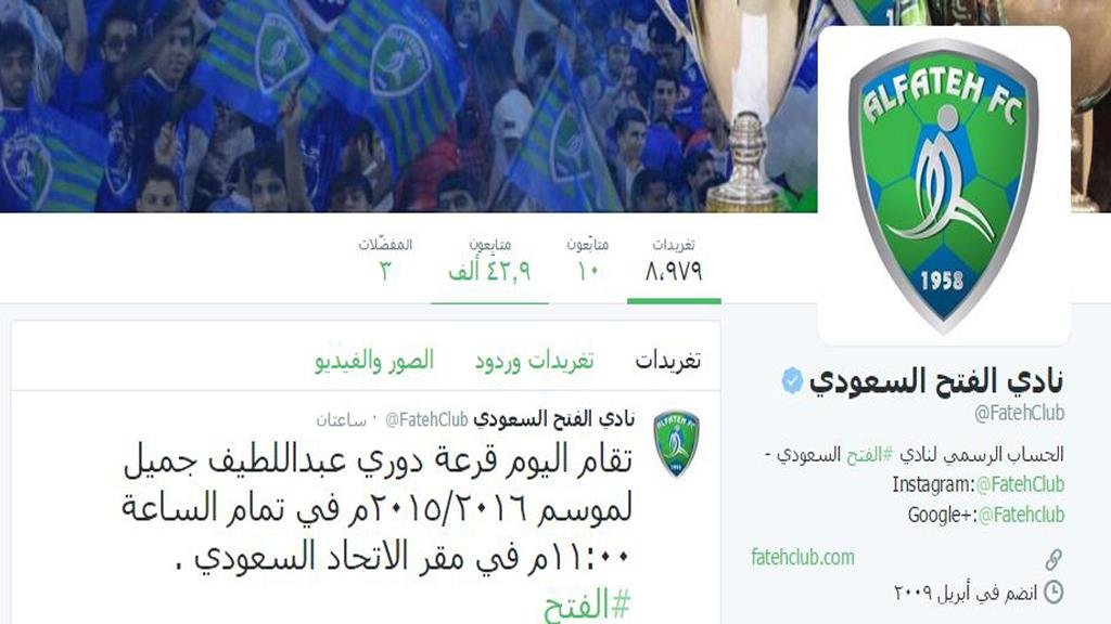 نادي الفتح السعودي