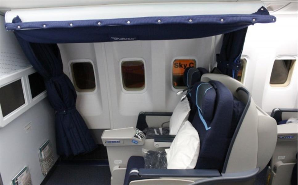 """يحظى الطيارون على شركة """"كوندور إيرلاينز"""" وطائراتها طراز """"767"""" بخصوصية أقل من غيرهم"""