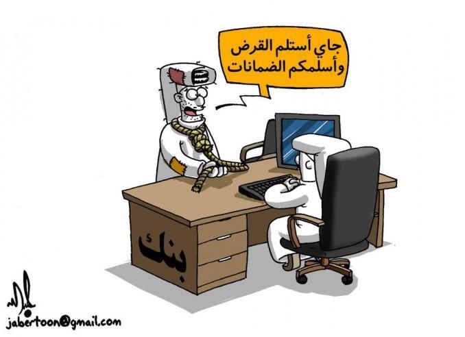 عبدالله جابر - صحيفة مكه