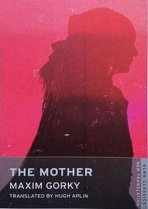 صورة غلاف المجلة