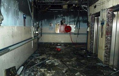 حريق مستشفى جازان