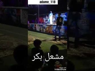 الاعتداء على فنان أردني وهو يغني على المسرح