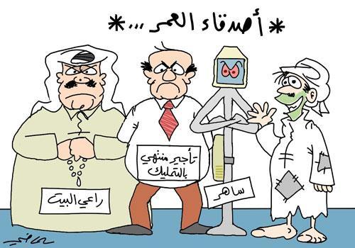 أطرف الكاريكاتيرات التي تناولت غلاء الأسعار