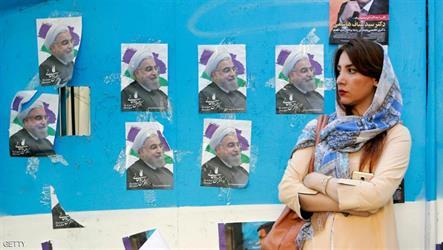 يتنافس 4 مرشحون في انتخابات الرئاسة الإيرانية