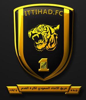 شعار نادي الاتحاد