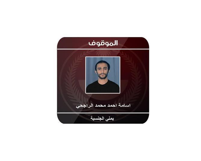 """""""الداخلية"""" تنشر صور الجناة الذين قاموا بقتل العميد أحمد عسيري"""