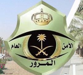 المرور تدرس منح اليمنيين الزائرين رخص قيادة