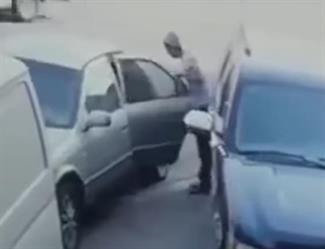 من السرقة