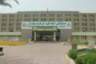 مستشفى الملك فهد المركزي في جازان