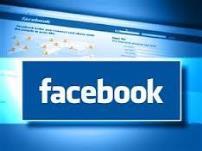 """ست نصائح هامة لحماية الحساب الشخصى على """"فيسبوك"""" من الإختراق"""