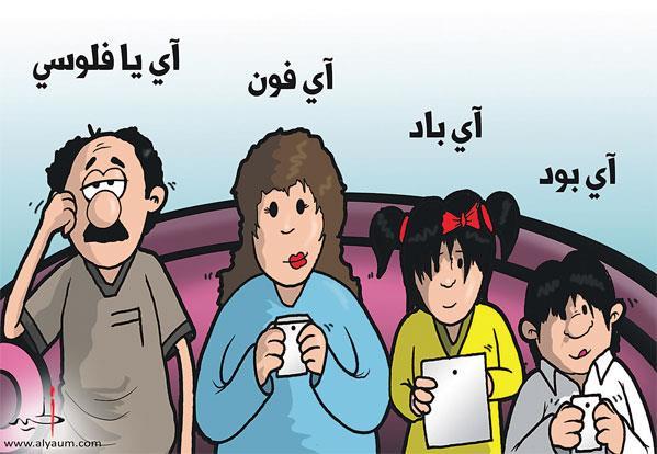 هاني الحيد - اليوم