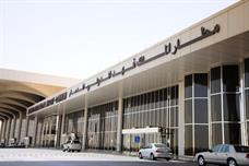 مطار الملك فهد الدولي بالدمام