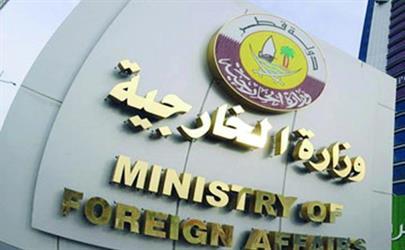 وزارة الخارجية تستنكر الزج باسم دولة قطر في تفجير كنيسة القديسين بمصر