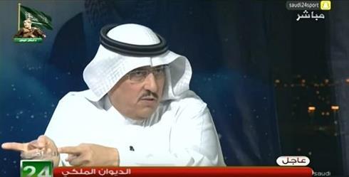 بالفيديو.. الدويش : عقد عوض خميس مع النصر باطل بشرط !