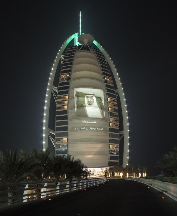دبي تحتفل باليوم الوطني السعودي.