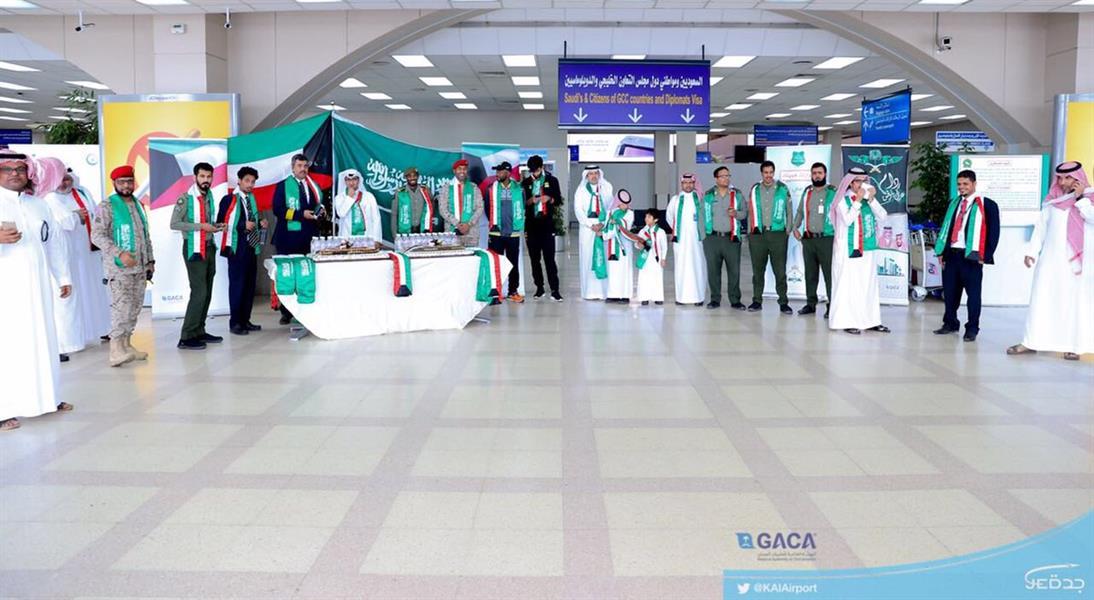 بالصور.. مطار الملك عبدالعزيز الدولي يحتفل باليوم الوطني للكويت بحضور لاعب الاتحاد
