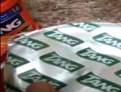 """الغذاء والدواء"""":لا وجود ثقوب الغطاء"""