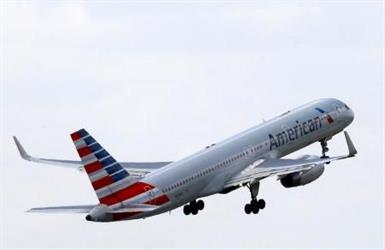 أمريكان إيرلاينز تعتذر بعد شجار مضيفين مع ركاب