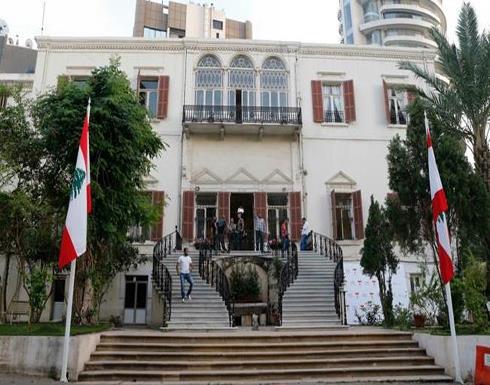 الخارجية اللبنانية تصدر بياناً حول قرار المملكة بوقف مساعدتها المليارية للجيش والداخلية