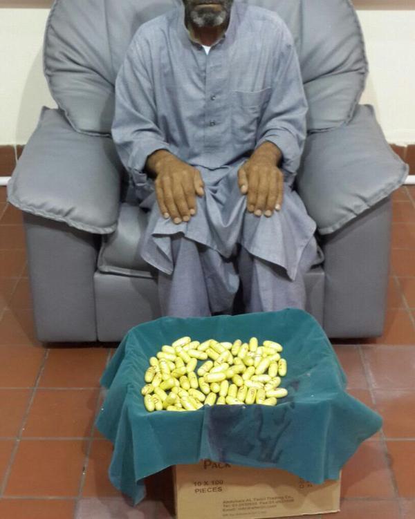 إحباط تهريب كمية من الكوكائين والهيروين في كبسولات