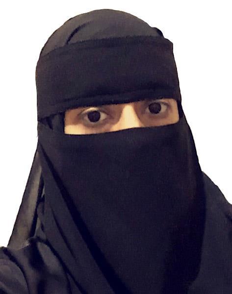 لمياء إبراهيم الفيروز
