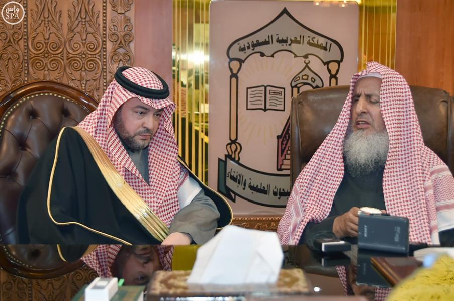 مفتي عام المملكة والشيخ الفوزان يستقبلان نائب وزير الشؤون الإسلامية