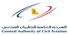 """تأثر الحركة الجوية في مطارات """"الرياض والشرقية والقصيم"""" لانعدام الرؤية"""