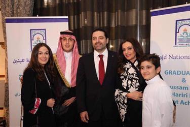 بالصور.. سعد الحريري يحضر حفل تخرج ابنه في مدرسة بالرياض.. ويشاركه في أداء العرضة السعودية